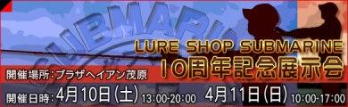 banner_event.jpg